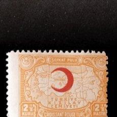 Selos: SELLO TURKIA ** - L 9. Lote 287892853
