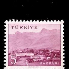 Selos: SELLO TURKIA ** - L 9. Lote 287893448