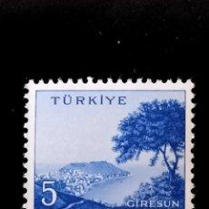 Selos: SELLO TURKIA ** - L 9. Lote 287893523