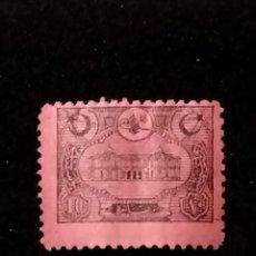 Selos: SELLOS TURQUÍA - L 11. Lote 288112793