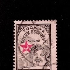 Selos: SELLOS TURQUÍA - L 11. Lote 288113453