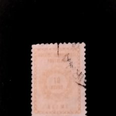 Francobolli: SELLOS TURQUÍA - L 13. Lote 288114473