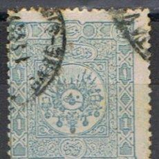 Sellos: TURQUIA // YVERT 85 // 1892-99 ... USADO. Lote 288215968