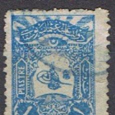 Sellos: TURQUIA // YVERT 109 // 1905-06 ... USADO. Lote 288216508