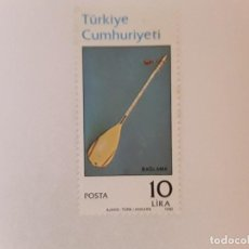 Sellos: AÑO 1982 TURQUIA SELLO NUEVO. Lote 288443788