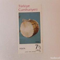 Sellos: AÑO 1982 TURQUIA SELLO NUEVO. Lote 288443873