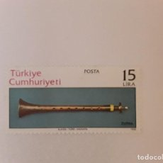 Sellos: AÑO 1982 TURQUIA SELLO NUEVO. Lote 288443938