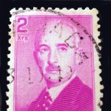 Sellos: MICHEL TR 1205 - TURQUÍA - ISMET INONU (1884-1973). Lote 289557083
