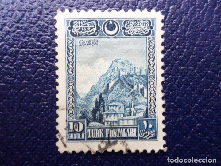 TURQUIA, 1926, CIUDADELA DE ANKARA, YVERT 703 (Sellos - Extranjero - Europa - Turquía)