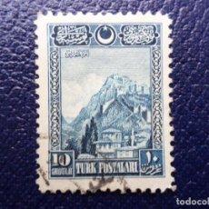 Sellos: TURQUIA, 1926, CIUDADELA DE ANKARA, YVERT 703. Lote 289619898