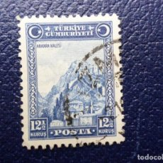 Sellos: TURQUIA, 1930, CIUDADELA DE ANKARA, YVERT 761. Lote 289620123