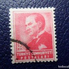Sellos: TURQUIA, 1955, ATATÜRK, YVERT 1222. Lote 289621383