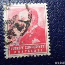 Sellos: TURQUIA, 1955, ATATÜRK, YVERT 1222. Lote 289621643