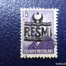 Sellos: TURQUIA, 1955, SELLO DE SERVICIO SOBRECARGADO YVERT 31. Lote 289622733