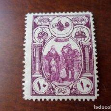 Sellos: TURQUIA, 1917, SOBRETASA POR LOS ORFELINATOS DE LA GUERRA, YVERT 432. Lote 294081133
