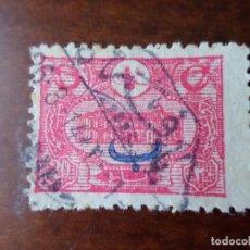 Sellos: TURQUIA, 1913, EDIFICIO DE CORREOS, SELLO SOBRECARGADO YVERT 171. Lote 294081603