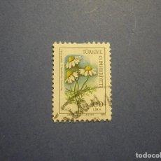 Sellos: TURQUIA 1985 - FLORA - MARGARITAS.. Lote 296023658