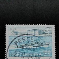 Sellos: SELLO DE TURKIA - BOL 41 - 2. Lote 296056468