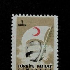 Sellos: SELLO DE TURKIA ** BOL 41 - 2. Lote 296056973