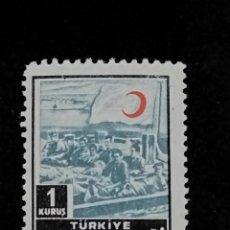Sellos: SELLO DE TURKIA ** BOL 41 - 2. Lote 296058148