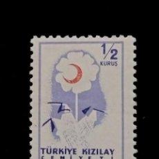 Sellos: SELLO DE TURKIA ** BOL 41 - 2. Lote 296058263
