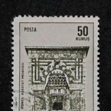 Sellos: SELLOS DE TURKIA - BOL 43 -1. Lote 296749568