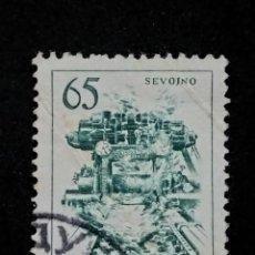 Sellos: SELLOS DE TURKIA - BOL 43 -1. Lote 296749608