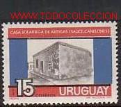 URUGUAY 1970. CASA DE SOLARIEGA DE ARTIGAS (Sellos - Extranjero - América - Uruguay)
