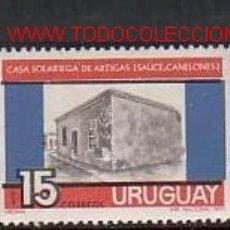 Sellos: URUGUAY 1970. CASA DE SOLARIEGA DE ARTIGAS. Lote 2242295