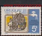 URUGUAY 1971. CENTENARIO DEL AGUA POTABLE EN LA CIUDAD DE MONTEVIDEO (Sellos - Extranjero - América - Uruguay)