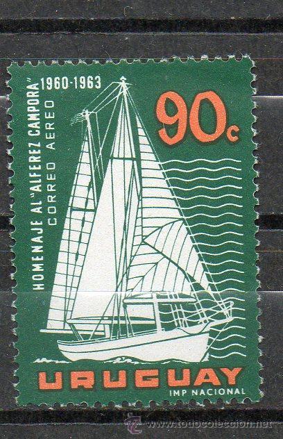43 URUGUAY- 1963 MINT-HOMENAJE AL ALFEREZ CAMPORA (Sellos - Extranjero - América - Uruguay)