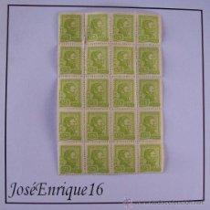 Sellos: 20 SELLOS ARTIGAS URUGUAY $ 75 - PLANCHA SIN CIRCULAR. Lote 25250201