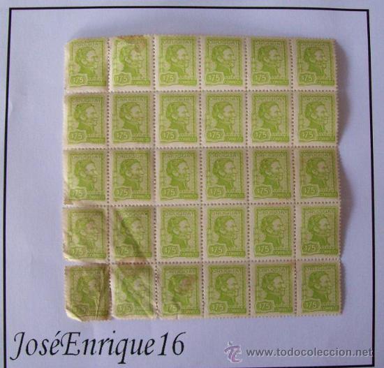 URUGUAY SIN CIRCULAR - ARTIGAS $ 75 PLANCHA 25 SELLOS (Sellos - Extranjero - América - Uruguay)