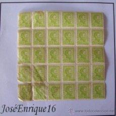 Sellos: URUGUAY SIN CIRCULAR - ARTIGAS $ 75 PLANCHA 25 SELLOS . Lote 25250202