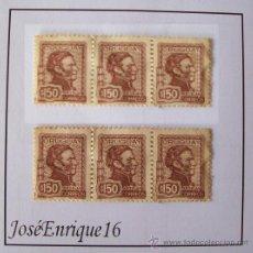 Sellos: 6 SELLOS URUGUAY IMAGEN ARTIGAS $150 (SIN CIRCULAR). Lote 23906859