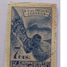 Sellos: IV CAMPEONATO MUNDIAL DE FUTBOL 1950 - URUGUAY 7 CTS.. Lote 15892117