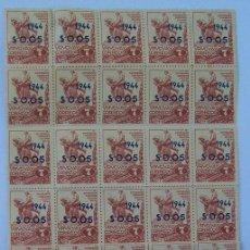 Sellos: 75 ANIVERSARIO COLONIA SUIZA, URUGUAY 1944. CORREGIDOS SIN CIRCULAR. PLANCHA 30 SELLOS.. Lote 26494633