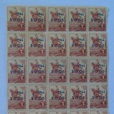 Sellos: 75 ANIVERSARIO COLONIA SUIZA, URUGUAY 1944. CORREGIDOS SIN CIRCULAR. PLANCHA 28 SELLOS.. Lote 25958176