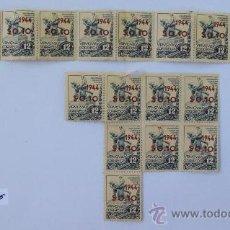 Sellos: 75 ANIVERSARIO COLONIA SUIZA, URUGUAY 1944. CORREGIDOS SIN CIRCULAR. 18 SELLOS.. Lote 26514768
