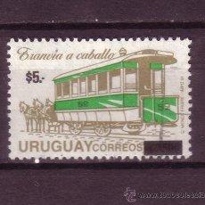 Sellos: URUGUAY 2152 - AÑO 2004 - TRANVIA HIPOMOVIL. Lote 20813825