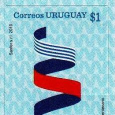 Sellos: 61-URUGUAY 2011-LOGO BICENTENARIO URUGUAY 1811-2011. Lote 23831861