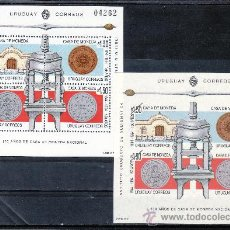 Sellos: URUGUAY HB 50, HB 50 SIN DENTAR SIN CHARNELA, 150º ANIVERSARIO DE LA CASA DE LA MONEDA, . Lote 23859976