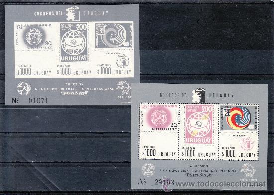 URUGUAY HB 27, HB 27 SIN DENTAR SIN CHARNELA, PARTICIPACION EN LA EXP. FIL. INTERNACIONAL ESPAÑA 75 (Sellos - Extranjero - América - Uruguay)