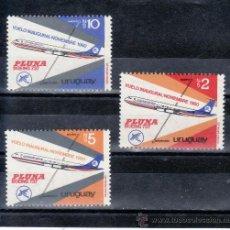 Sellos: URUGUAY 1077/9 SIN CHARNELA, AVION, VUELO INAUGURAL DE LA COMPAÑIA -PLUNA- MONTEVIDEO Y MADRID . Lote 55970855
