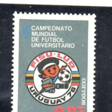 Sellos: URUGUAY 957 SIN CHARNELA, DEPORTE, 5º CAMPEONATO DEL MUNDO DE FUTBOL UNIVERSITARIO EN MONTEVIDEO. Lote 23867672