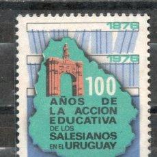 Sellos: 74 URUGUAY -1977 -100 AÑOS DE LA EDUCACIÓN DE LOS SALESIANOS EN EL URUGUAY. Lote 25237556