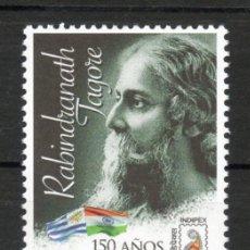 Sellos: 80 URUGUAY 2011- 150 AÑOS NACIMIENTO RABINDRANATH TAGORE. Lote 278591538