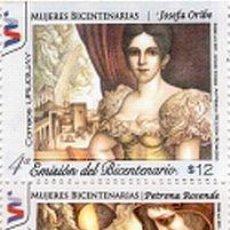 Sellos: 85 URUGUAY 2011-SERIE MUJERES BICENTENARIAS - PETRONA ROSENDE Y JOSEFA ORIBE. Lote 25322014