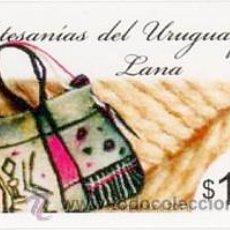 Sellos: 92- URUGUAY- 2011 - ARTESANÍAS DEL URUGUAY - LANA. Lote 25778381