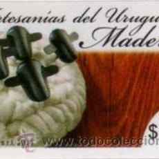 Sellos: 97 URUGUAY 2011 - ARTESANÍAS DEL URUGUAY - MADERA. Lote 26075818